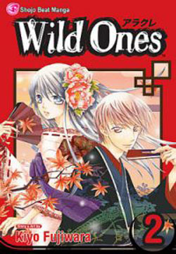 Wild ones manga online