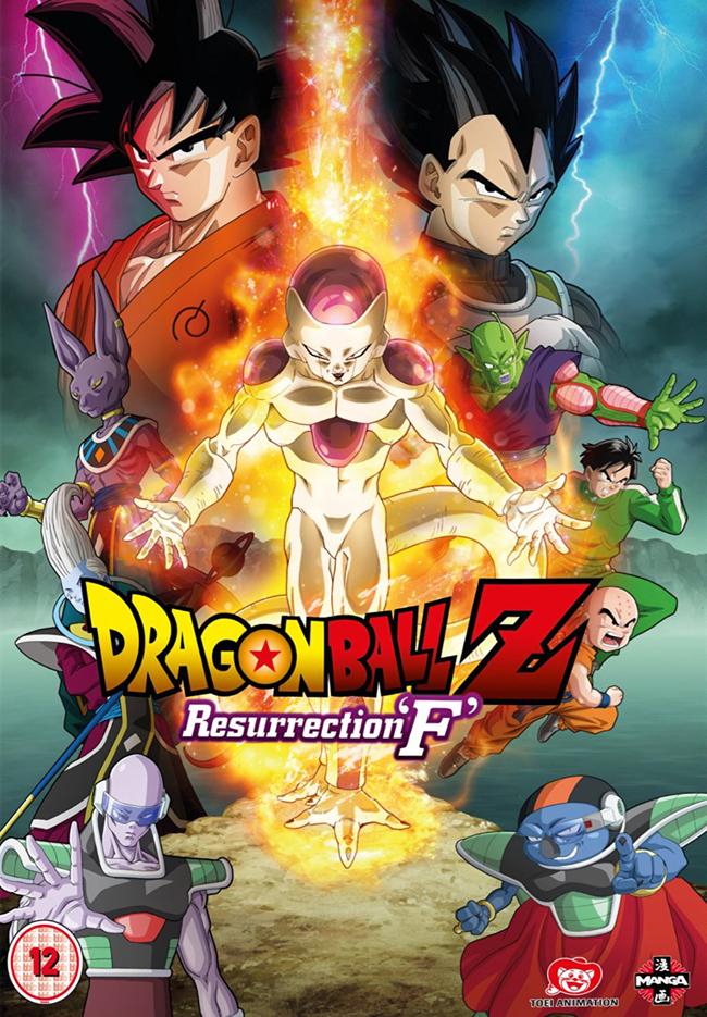 Dragon Ball Z Movie Vol 08 Broly The Legendary Super Saiyan Z2