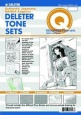 Deleter: Beginner Tone Set Q (Stationery)