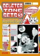 Deleter: Beginner Tone Set S (Stationery)