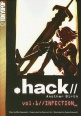 .hack//SIGN Another Birth Novel Vol. 01: Infection (Novels)