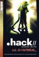 .hack//SIGN Another Birth Novel Vol. 03: Outbreak (Novels)
