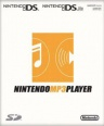 Nintendo DS MP3 Player (Nintendo DS Hardware)