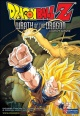 Dragon Ball Z Movie Vol. 13: Wrath of the Dragon [Z2] (Anime Movies (SH))