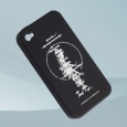 Final Fantasy VII Advent Children iPhone 4 Case: One-Winged Angel (Sephiroth) (Accessories)
