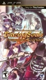 Blazing Souls: Accelate (Sony PSP Games)