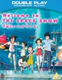 Welcome to The Space Show (Blu-ray and DVD Bundle) [B] (Movies and OVAs)