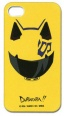 Durarara!! iPhone 4 Case: Celty (Accessories)