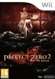 Project Zero 2: Wii Edition (Nintendo Wii Second Hand)