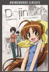 Dojin Work Complete Collection (Animeworks Classic) [Z1]