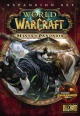 World of WarCraft: Mists of Pandaria (PC Games)