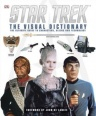 Star Trek: The Visual Dictionary (HC) (Reference Books)