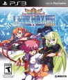 Arcana Heart 3: LOVE MAX!!!!! (PlayStation 3 Games)