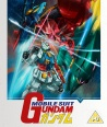 Mobile Suit Gundam Part 1 (Blu-ray) [B] (Boxsets)
