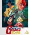 Mobile Suit Gundam Part 2 (Blu-ray) [B] (Boxsets)