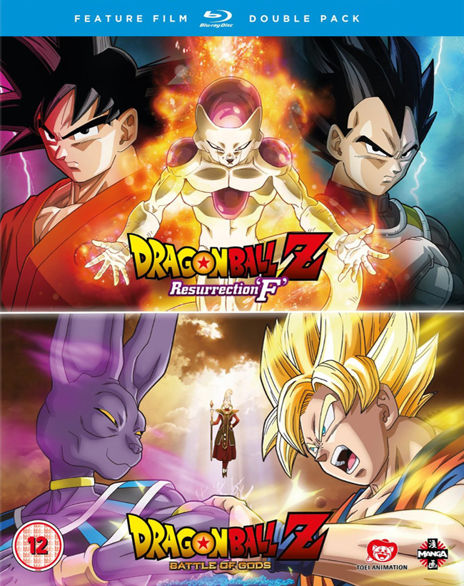 dragon ball z movie double feature battle of gods and