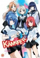 Kampfer Complete Collection (Subtitled) [Z2] (Boxsets)